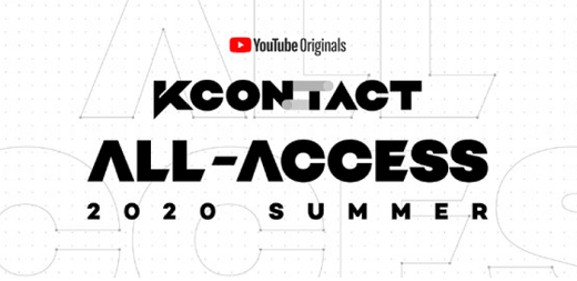 KCON:TACT2020SUMMER未公開映像ドキュメンタリー視聴方法と配信日・時間スケジュール!KCON:TACT ALL-ACCESS